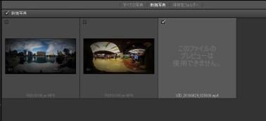 Nexus 6P動画の読み込みダイアログ