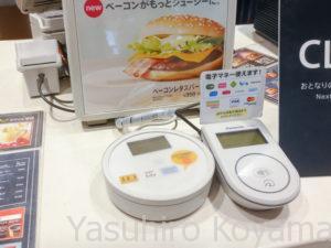マクドナルド新横浜駅前店の決済端末。右側のリーダーにpayWaveとPayPass(マスターカード・コンタクトレス)のアイコンがあり、こちらでAndroid PayやApple Payが利用可能です