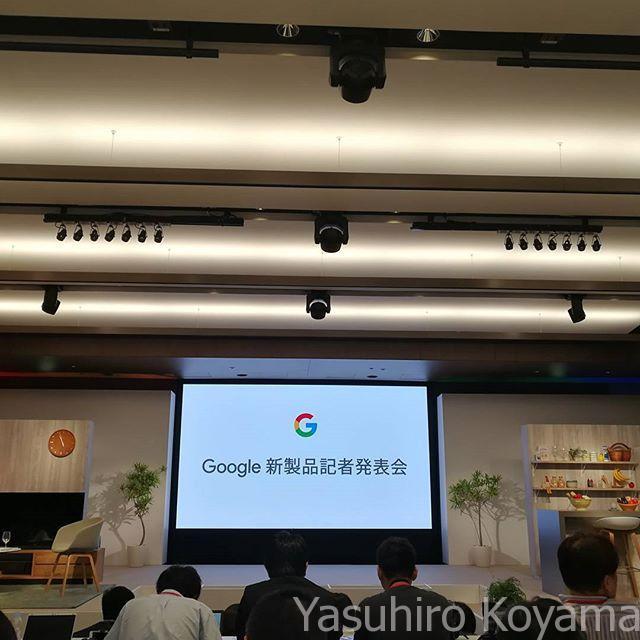 というわけでGoogle Homeが日本で発表。