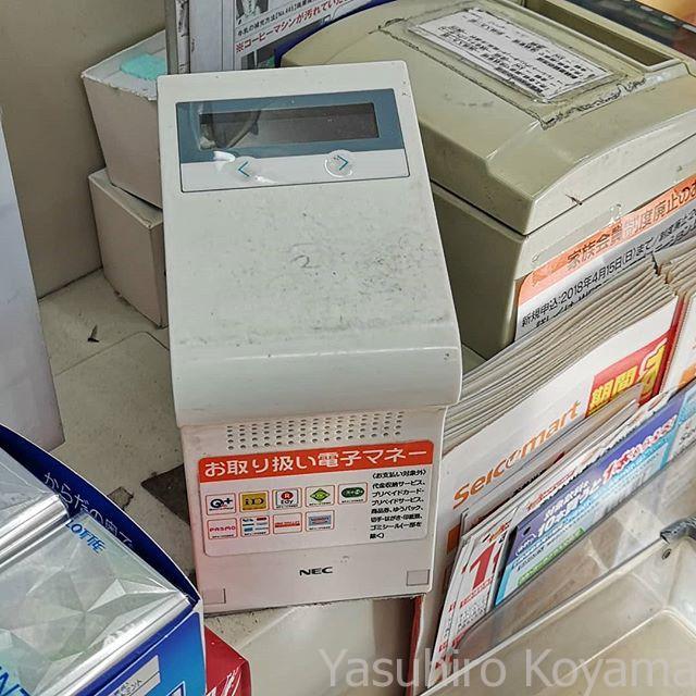 セイコーマートの電子マネーリーダーはこんなのだったか。