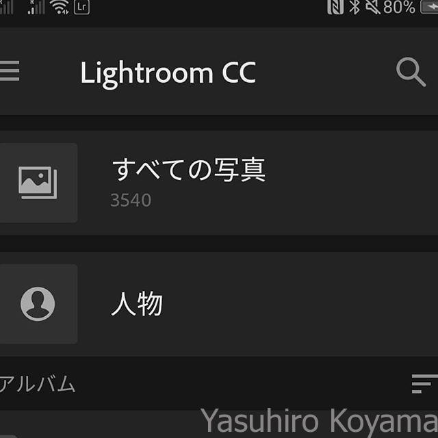 お、Lightroom mobileのアップデートで人物に対応したらしい