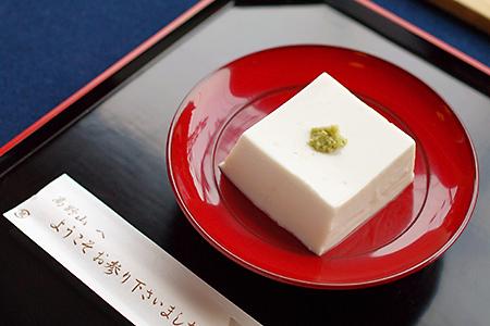 胡麻豆腐(角型)