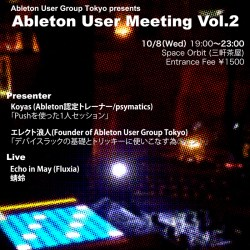 Ableton-User-Meeting-Vol.2-web