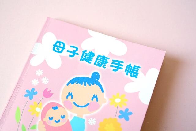つづ 子供 恋 小説