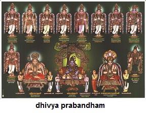 dhivyaprabandham-small