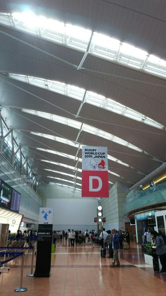 羽田空港 第二旅客ターミナル
