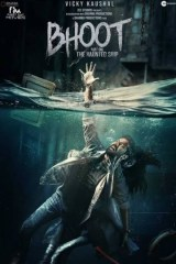 Bhoot 1 : The Haunted Ship