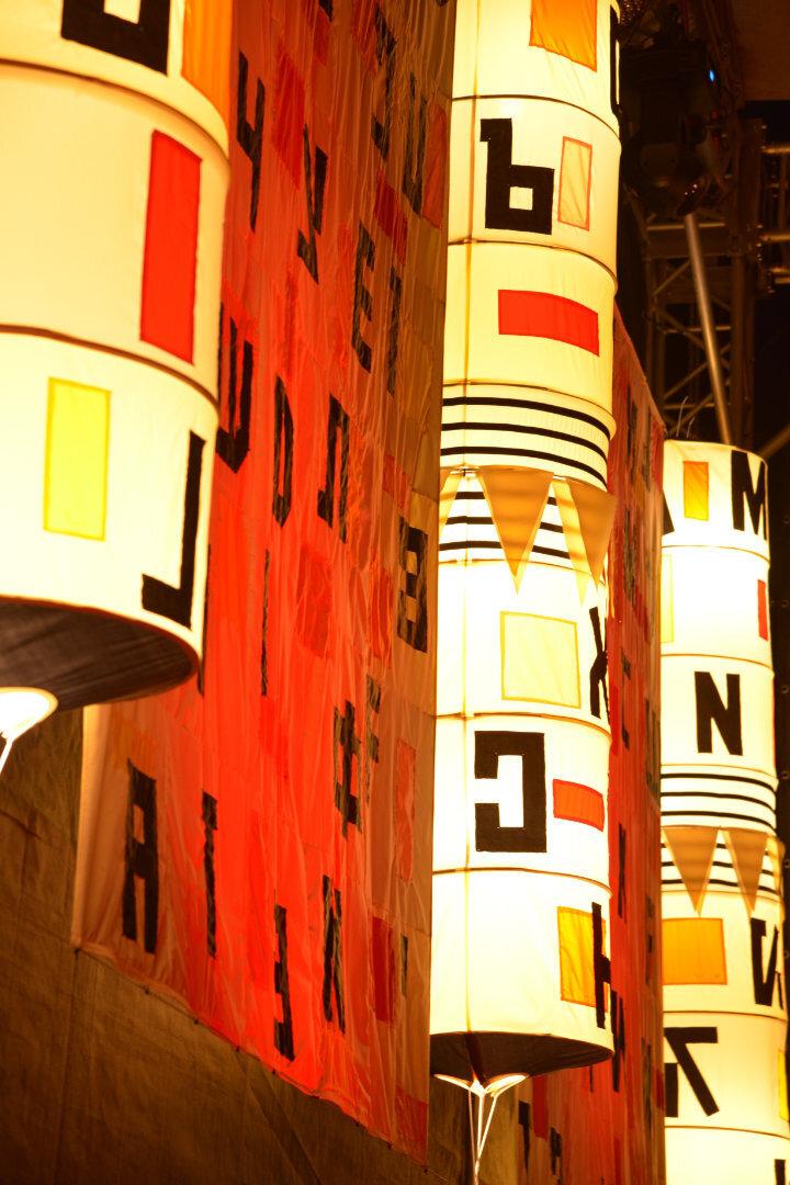 Festiwal Trzech Kultur 4
