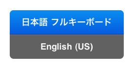 iPadの言語切替