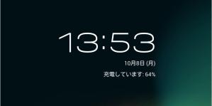 Google Nexus7 スクリーンショット