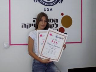 Bojana Stanković, akademski kurs trajne šminke