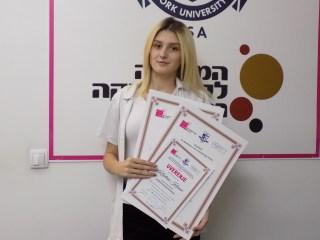 Kristina Krunić – akademski kurs tehnika šminkanja lica