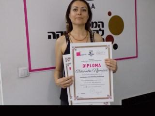 Aleksandra Nijemčević, akademski kurs japanskog iscrtavanja obrva
