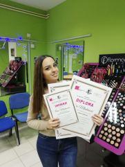 Ana Mladenović, kurs profesionalnog šminkanja
