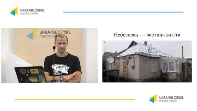 «Почути Донбас»: свідчення злочинів проти українців «сірої зони»