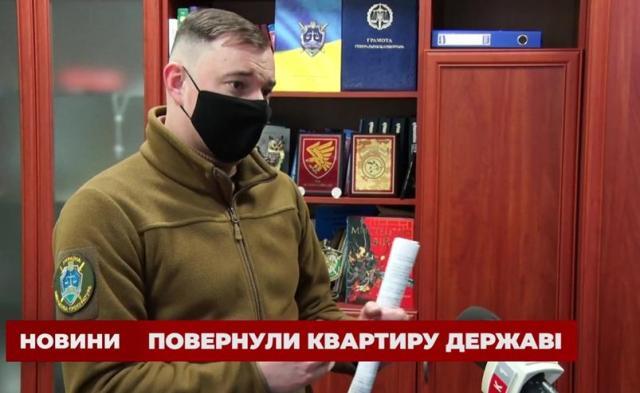 Військові прокурори повернули квартиру службову квартиру Міністерства оборони