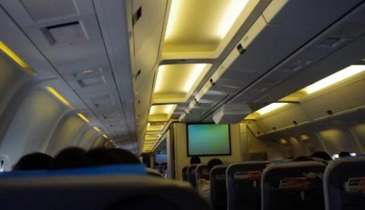 機内持ち込み荷物@子連れで飛行機