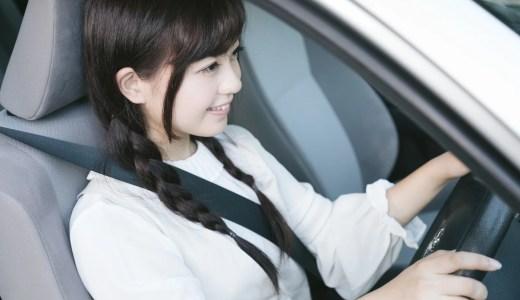自動車保険一括見積で保険を見直して、ついでに特典(家電、KFC)もゲット
