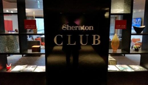 シェラトン都ホテル東京 シェラトンクラブラウンジは広くて快適