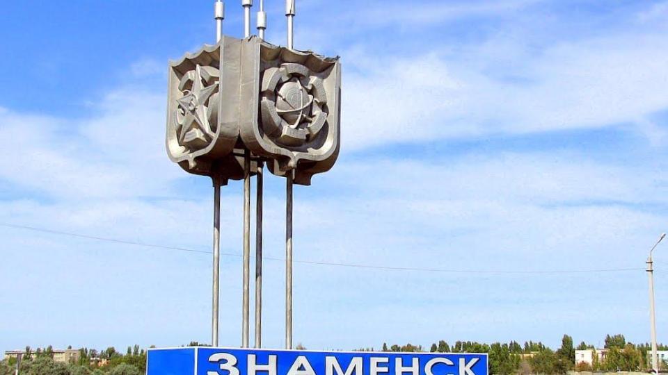 АГУ и 4-ый Государственный центральный межвидовой полигон провели конференцию в Знаменске