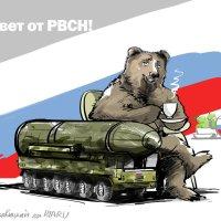 С Днем Ракетных войск стратегического назначения!