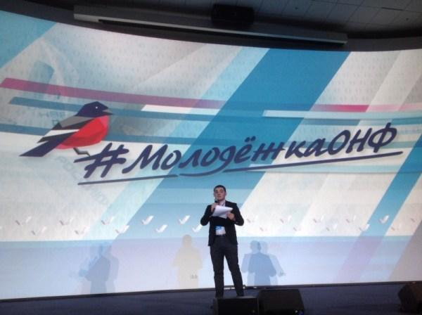 Представители Народного фронта в Астраханской области приняли участие в съезде ОНФ