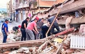 Photo of Földrengés Spanyolországban