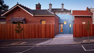 Photo of Innovatív családi ház bővítés