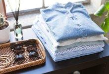 Photo of Trükk a ruhák gyors szagtalanításához