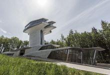Photo of Zaha Hadid egyedülálló lakóépülete