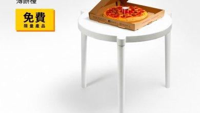 Photo of IKEA elkészítette a kis fehér asztal teljes méretű változatát a pizza dobozból