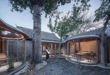 Photo of Hullámzó üvegszobák fokozzák a hagyományos pekingi családi ház megjelenését