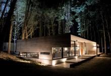 Photo of Egy monolit beton héjba burkolták az erdei otthont