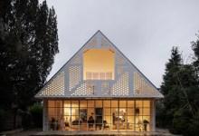 Photo of A minimalista és az ipari stílus kombinációja jellemzi a londoni Ditton Hill House-t