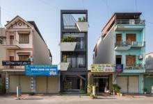 Photo of Vertikálisan két funkcionális blokkra osztották a tipikus vietnámi csőházat