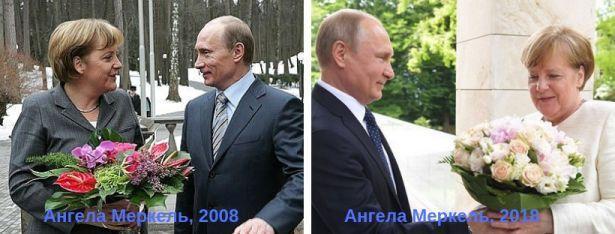 Путин дарит букет Меркель