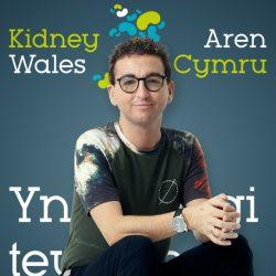 Brett Dowds, Kidney Wales