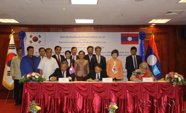 R. Korea Further Support UXO Free Efforts In Laos 3