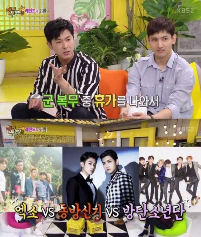 TVXQ Happy Together