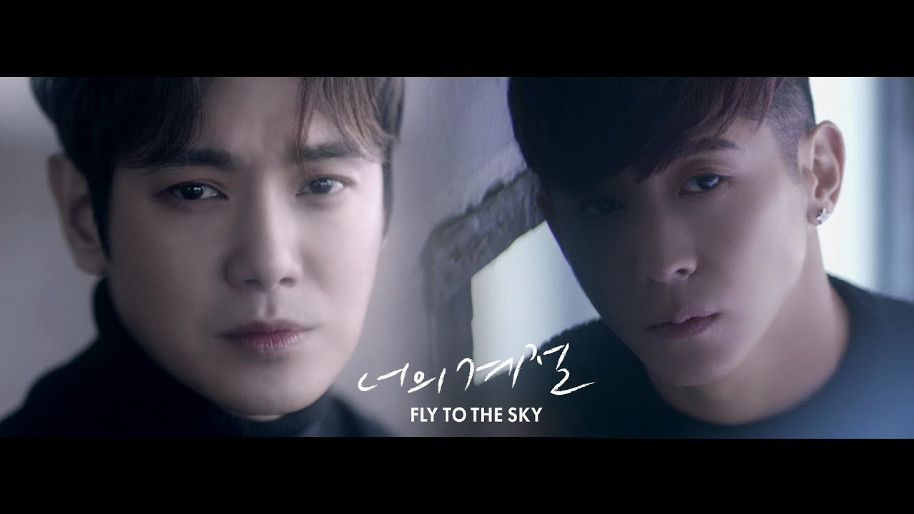 Lama Vakum, Fly to the Sky Akhirnya Comeback Dengan MV 'Your Season'
