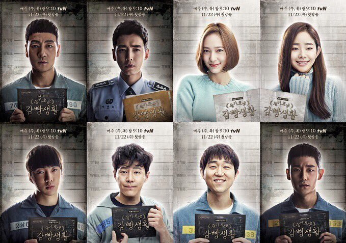 Episode Awal Drama 'Prison Playbook' Dapat Rating Tinggi