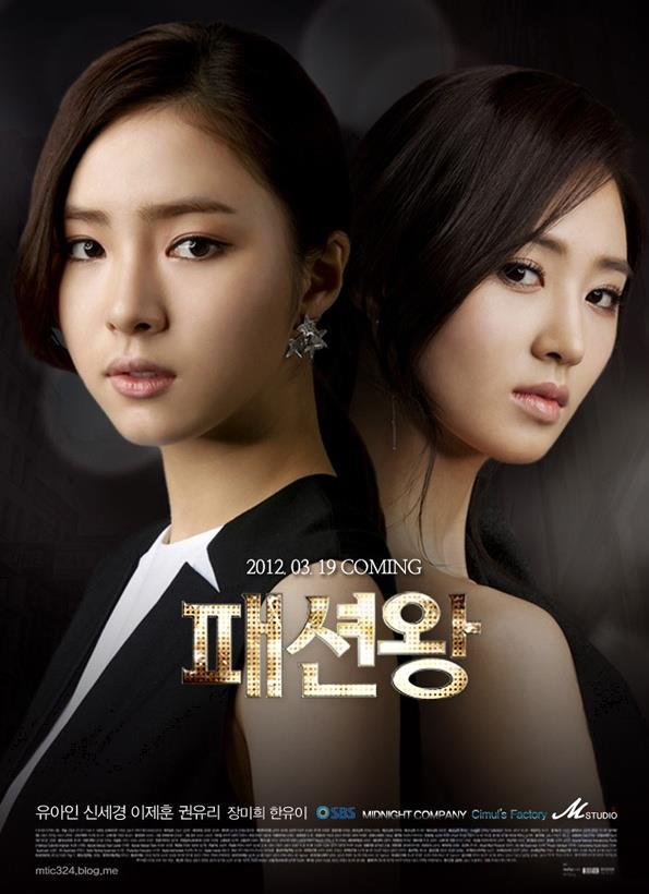 Korean Girl Wallpapers Hd Yuri Fashion King Kpopgirlsinindia