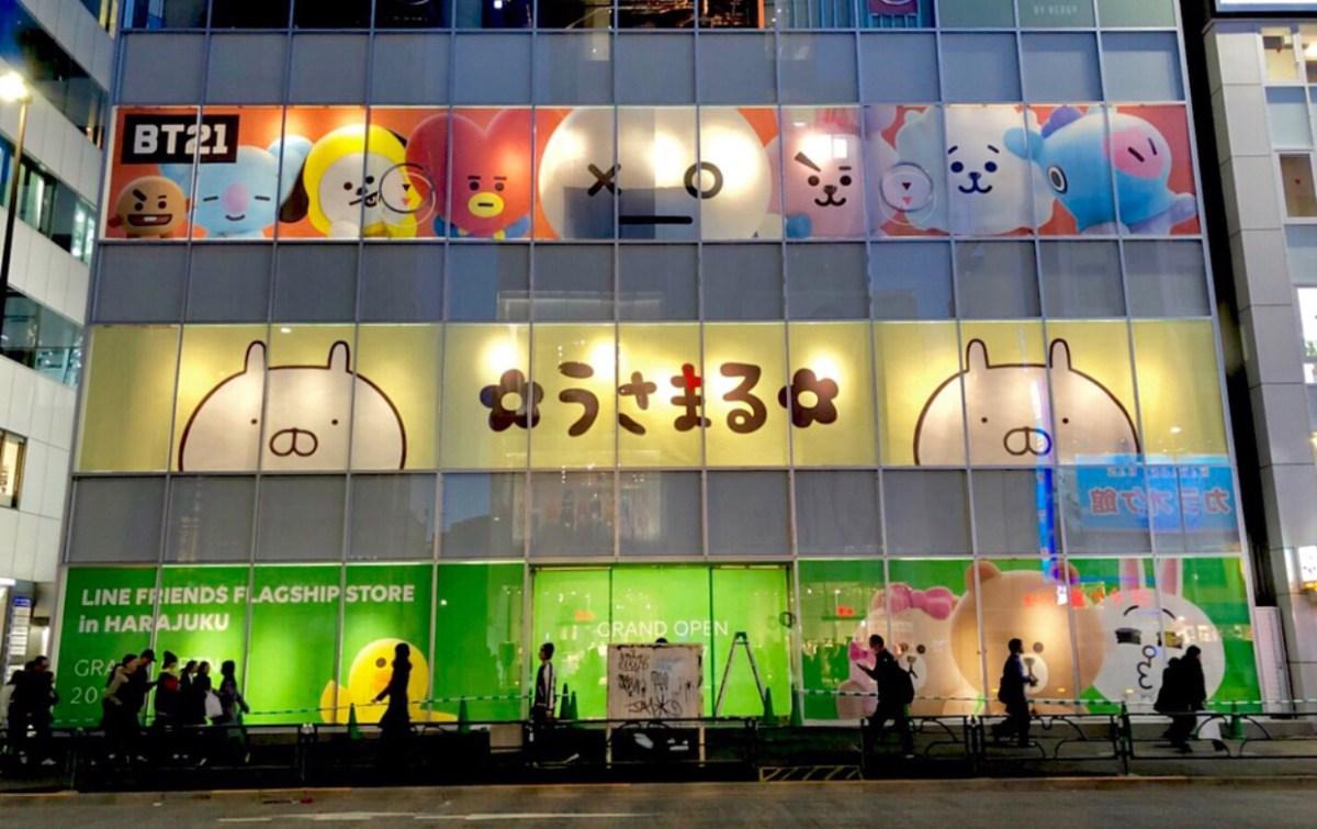 """عددٌ كبيرٌ من المعجبين اليابانيين يتوافدون أمام متجر """"BT21"""" لفرقة BTS في اليابان!"""
