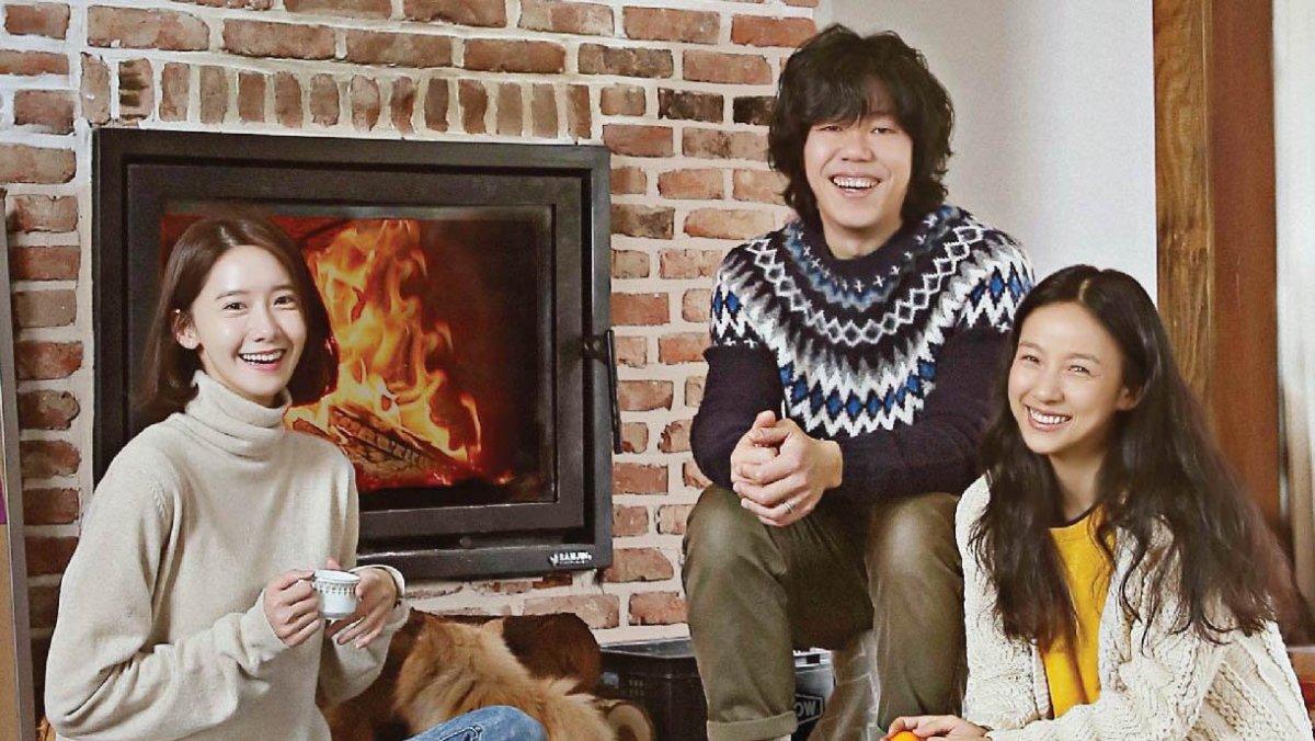 ضيف أجنبي يشارك لأول مرة في 'Hyori's Bed & Breakfast 2' ويحاول أن يحزر أعمار أعضاء البرنامج!