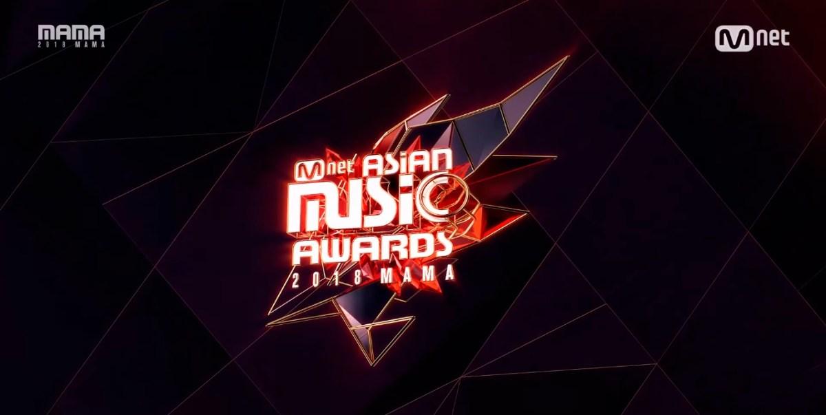 جوائز MAMA يكشف عن مفهوم حفل هذا العام + موعد التصويت