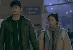 uncontrollably_fond_suzy_bae_lim_ju_hwan_couple_01