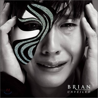 Brian Joo (Fly to the Sky) (3/5)