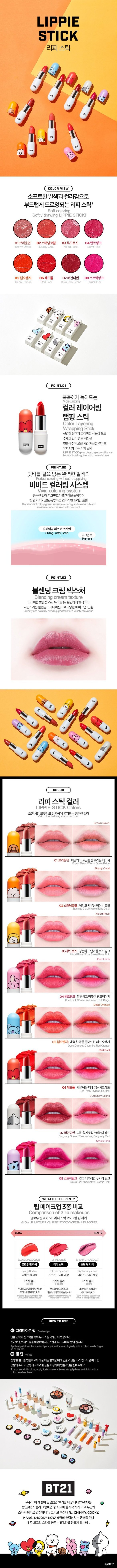 BT21 x VT] Real Wear Cushion + Lippie Stick (Re-Li Combo