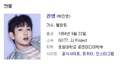 20160816_jingyoung2.png