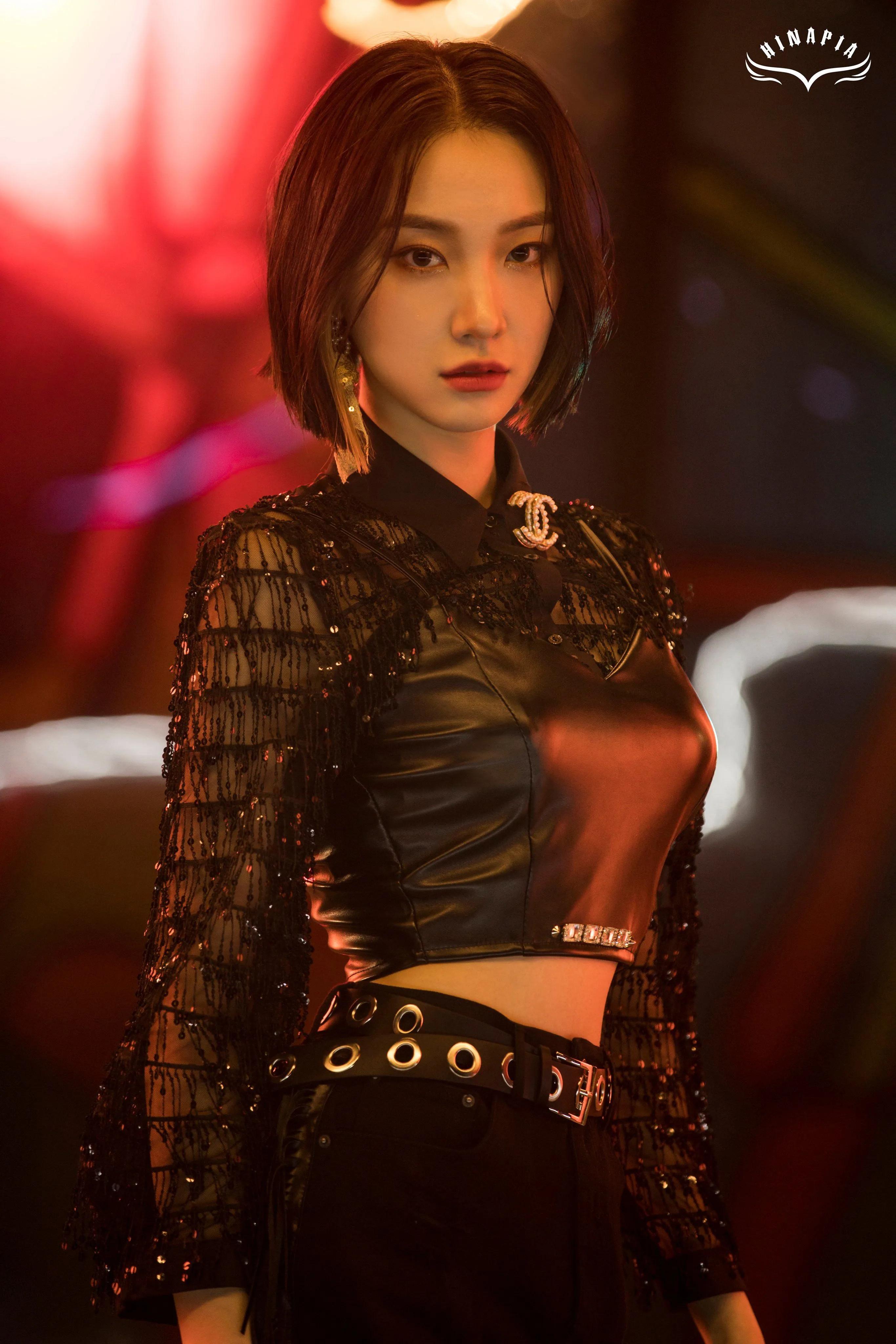 HINAPIA - New Start 1st Digital Single teasers   Kpopping